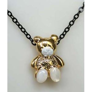 くまネックレス ベア ゴールド 熊の首飾り クマさんのパーティアクセサリー メール便 送料無料 yumekairo