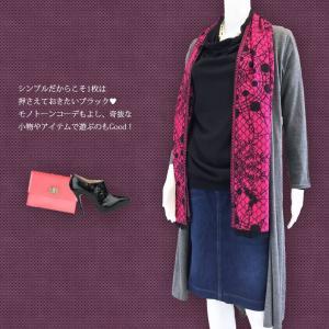 オフタートル ニット プルオーバー セーター UV 紫外線対策 ドレープ シルクカシミヤ グレー/ブラック ゆるシルエット|yumekairo|06