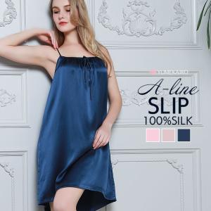 スリップ ドレスインナー サテン インナー ネグリジェ ナイトウェア 胸元ギャザー シルク100% シルクスリップ フリーサイズ 3色 メール便 送料無料|yumekairo