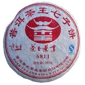 【プーアル茶】七子餅茶 357g|yumekairo