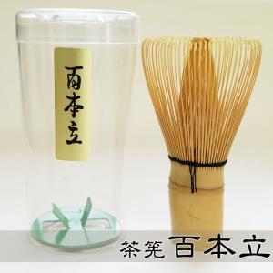 茶筅 25本セット 100本立て 25個まとめ 卸価格 茶道具 茶せん まとめ割り |yumekairo