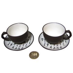 取って付き茶碗|yumekairo