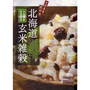 雑穀米{北海道産} 【宅急便扱い】【送料別】|yumekairo