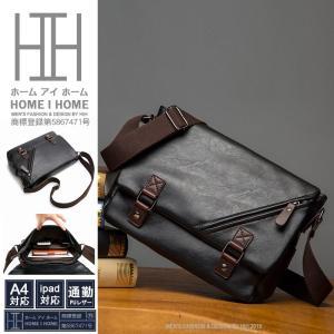 メッセンジャーバッグ メンズ ショルダーバッグ ZIP付き 撥水 PUレザー サコッシュバッグ 鞄