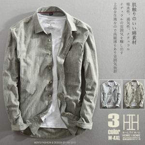 カジュアルシャツ メンズ 長袖 無地 ポケット付き コットン 新作 シンプル トップス