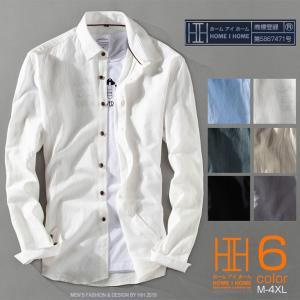 カジュアルシャツ メンズ 長袖 無地 綿100% 白シャツ 柔らかい カラフル カジュアル ビジカジ...