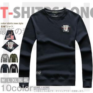 Tシャツ メンズ 長袖 刺繍 英文字 ロゴT ロンT カジュアル アメカジ クルーネック|yumekakaku