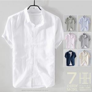 リネンシャツ メンズ 半袖 シャツ 無地 シンプル 綿 麻 トップス 羽織り 通気