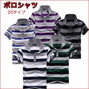 ポロシャツ メンズ 半袖 ボーダー カラー配色 20色展開 ...