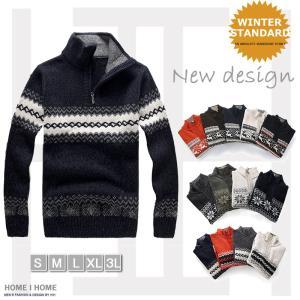 セーター ニット メンズ トップス ハーフジップ スタンドカラー 雪柄 クリスマスセーター ジャガー...