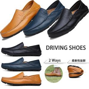 ドライビングシューズ メンズ 本革靴 スリッポン エスパドリーユ カジュアル 秋 新作 靴