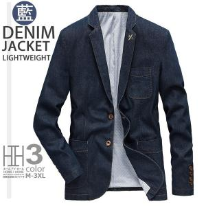 ジャケット デニムテーラード メンズ ブレザー 2ボタン カジュアル 紳士服 デニムジャケット アウ...