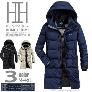 ダウンコート メンズ ブルゾン 中綿 ダウンジャケット 中綿 ロングアウター 秋冬 新作 冬服