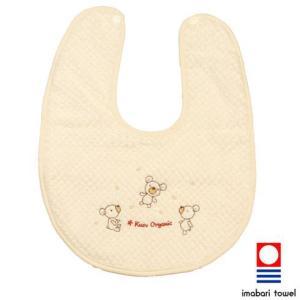 ぽわ〜んクマ 丸スタイ 日本製【今治タオル】横幅約22cm 新生児用 オーガニックコットン KuSu organic baby|yumekoboshop