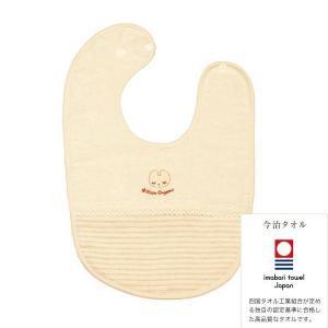 おひるねミミ スタイ 日本製【今治タオル】約24×36cm オーガニックコットン KuSu organic baby|yumekoboshop