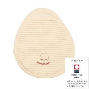 おひるねミミ 授乳スタイ 日本製【今治タオル】約18×21cm オーガニックコットン KuSu organic baby|yumekoboshop
