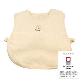 おひるねミミ ポンチョベスト 日本製【今治タオル】70〜80cm 参考年齢・6ヶ月〜1歳 オーガニックコットン KuSu organic baby|yumekoboshop