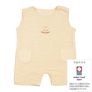おひるねミミ ロンパース 日本製【今治タオル】70cm 参考年齢・6ヶ月 オーガニックコットン KuSu organic baby|yumekoboshop