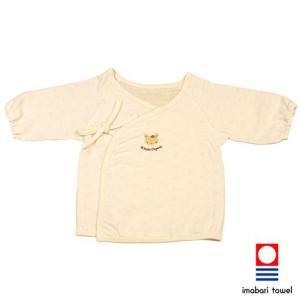 おでかけポポ 短肌着 日本製【今治タオル】50cm 参考年齢・新生児 オーガニックコットン KuSu organic baby|yumekoboshop