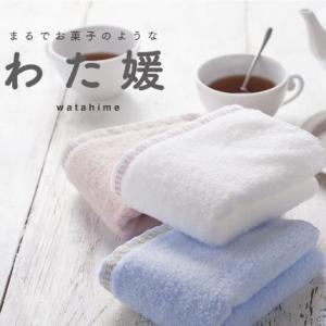 わた媛 ウォッシュタオル 日本製 今治タオル 33×35|yumekoboshop