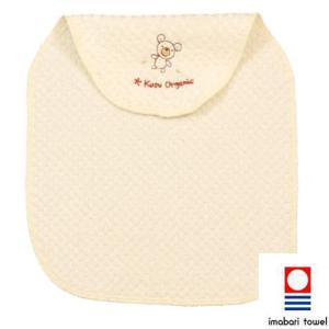 ぽわ〜んクマ汗取りパッド新生児用/2枚組み 日本製 今治タオル|yumekoboshop