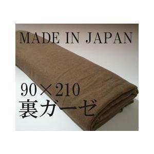 サイズ 約90×210 重さ  約375g 素材  綿100% 原 産:日本製(泉州タオル) メール...