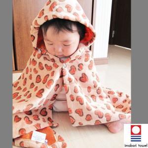 アニマルハート バスポンチョ 今治タオル 日本製 ANIMAL-HEART|yumekoboshop