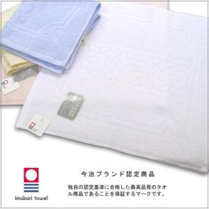 ホテルユーズウォッシュタオル 日本製 今治タオル 40×40|yumekoboshop