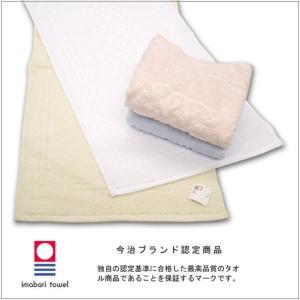 ホテルユーズフェイスタオル 日本製 今治タオル 40×80|yumekoboshop