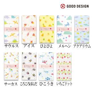 プリント裏ガーゼフェイスタオル 日本製 「japanese style-かわいい」 ガーゼ & パイルてぬぐい|yumekoboshop