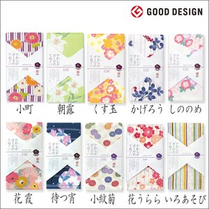 プリント裏ガーゼフェイスタオル 日本製 「KIMONO STYLE」 ガーゼ & パイルてぬぐい|yumekoboshop