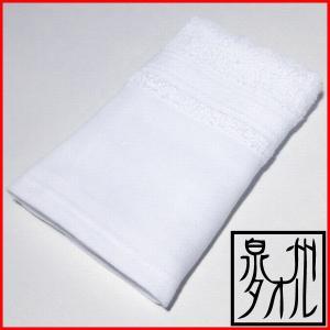 160匁木綿地付きフェイスタオル 白(120枚セット/1枚132円)日本製 泉州タオル 34×81 送料無料|yumekoboshop