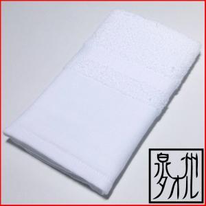 サイズ 約34×85cm  重 さ 約56g/枚(180匁)   素 材 綿100%   販売単位 ...