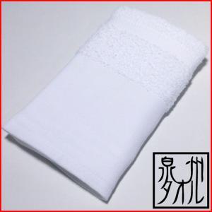 200匁木綿地付きフェイスタオル 白(120枚セット/1枚162円) 日本製 泉州タオル 34×87 送料無料|yumekoboshop