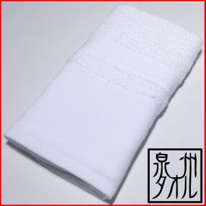 サイズ 約34×90cm  重 さ 約75g/枚(240匁)   素 材 綿100%   販売単位 ...