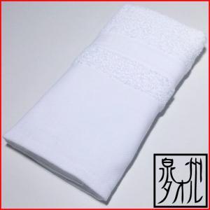 サイズ 約34×93cm  重 さ 約81g/枚(260匁)   素 材 綿100%   カラー 白...