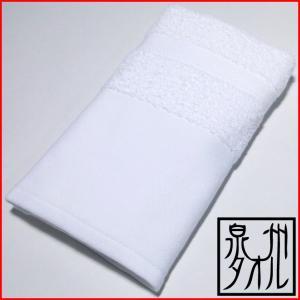 サイズ 約34×93cm  重 さ 約87g/枚(280匁)   素 材 綿100%   カラー 白...