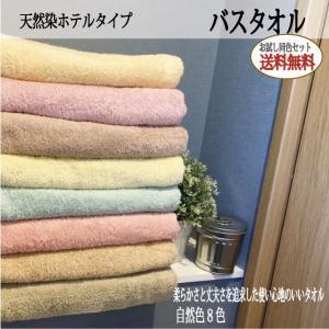 日本製【泉州タオル】  同色120枚セット  絶妙な厚みと肌触り、そして吸水性にこだわったタオルです...