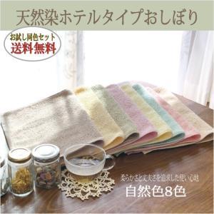 日本【泉州タオル】  同色120枚セット   絶妙な厚みと肌触り、そして吸水性にこだわったタオルです...