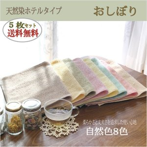 日本【泉州タオル】    絶妙な厚みと肌触り、そして吸水性にこだわったタオルです。 長年タオルをつく...