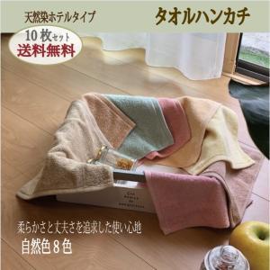 サイズ 約28×29 日本製 泉州タオル   絶妙な厚みと肌触り、そして吸水性にこだわったタオルです...