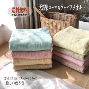 日本【泉州タオル】  同色120枚セット  使い易さを第一に厳選された高級綿糸を使用した 40年以上...