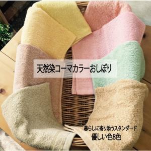日本【泉州タオル】 メール便1通で10枚まで送付可能♪    使い易さを第一に厳選された高級綿糸を使...