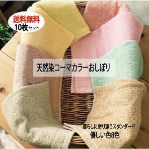 サイズ 約28×38 日本【泉州タオル】  使い易さを第一に厳選された高級綿糸を使用した 40年以上...