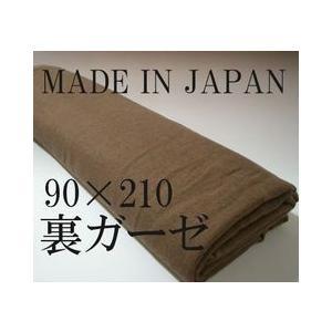 サイズ 約90×210 日本製(泉州タオル)  片面パイルで片面ガーゼ。 大きいのに薄くて速乾、持ち...