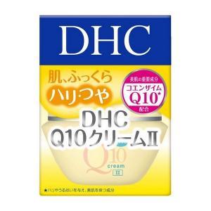 《DHC》 Q10クリームII(SS) 20g|yumekurage