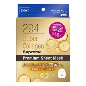 《DHC》 スパコラ スプリーム プレミアム シートマスク 4枚入|yumekurage