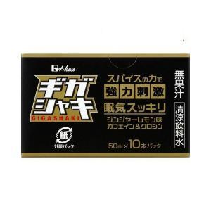《ハウス》 ギガシャキ (50ml×10本)|yumekurage
