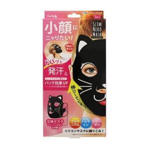 《ビューティーワールド》 スリムネコマスク SNM781 1個|yumekurage
