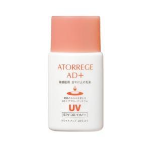 アトレージュ AD+ ホワイトアップ UVミルク 35ml SPF30 PA++ 《アンズコーポレーション》 (敏感肌用 日焼け止め乳液)|yumekurage